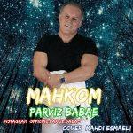 Parviz Babae – Mahkom