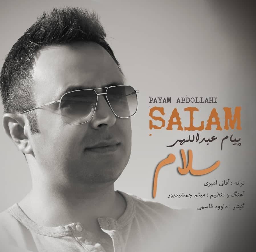 Payam Abdollahi – Salam