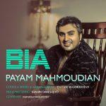 Payam Mahmoudian – Bia