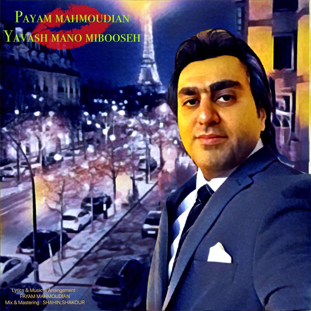 Payam Mahmoudian – Yavash Mano Mibooseh