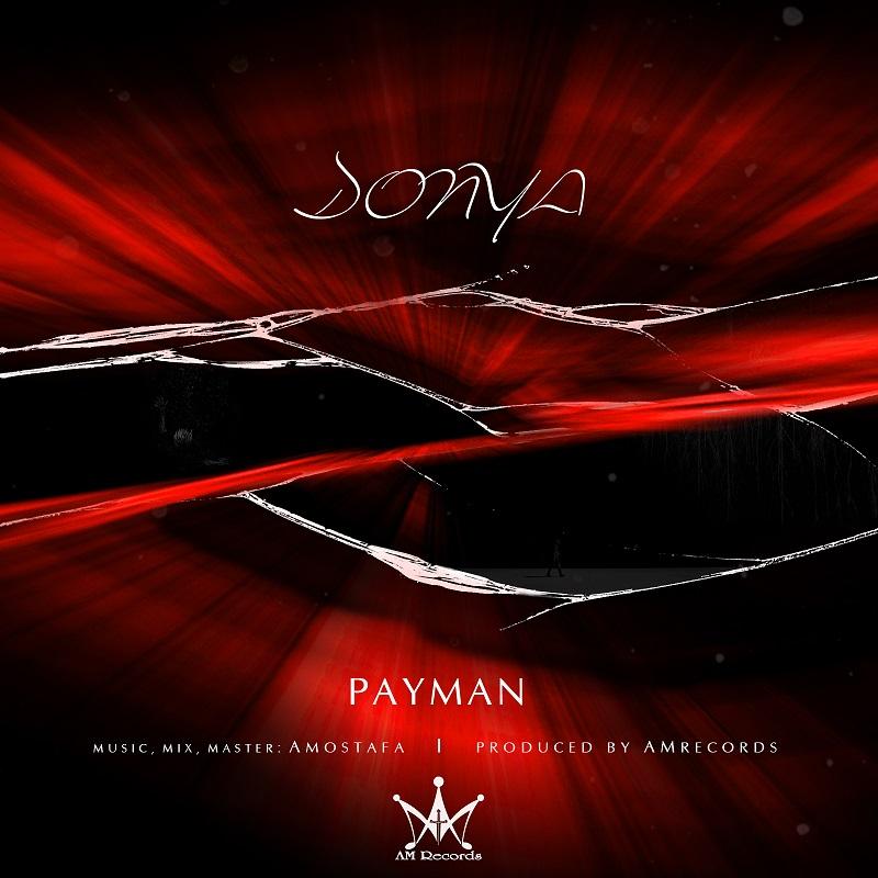 Payman – Donya