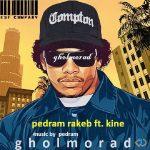 Pedram Rakeb Ft Kine – GholmoradPedram Rakeb - Gholmorad