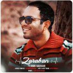 Pejman Maddahi – Zaraban