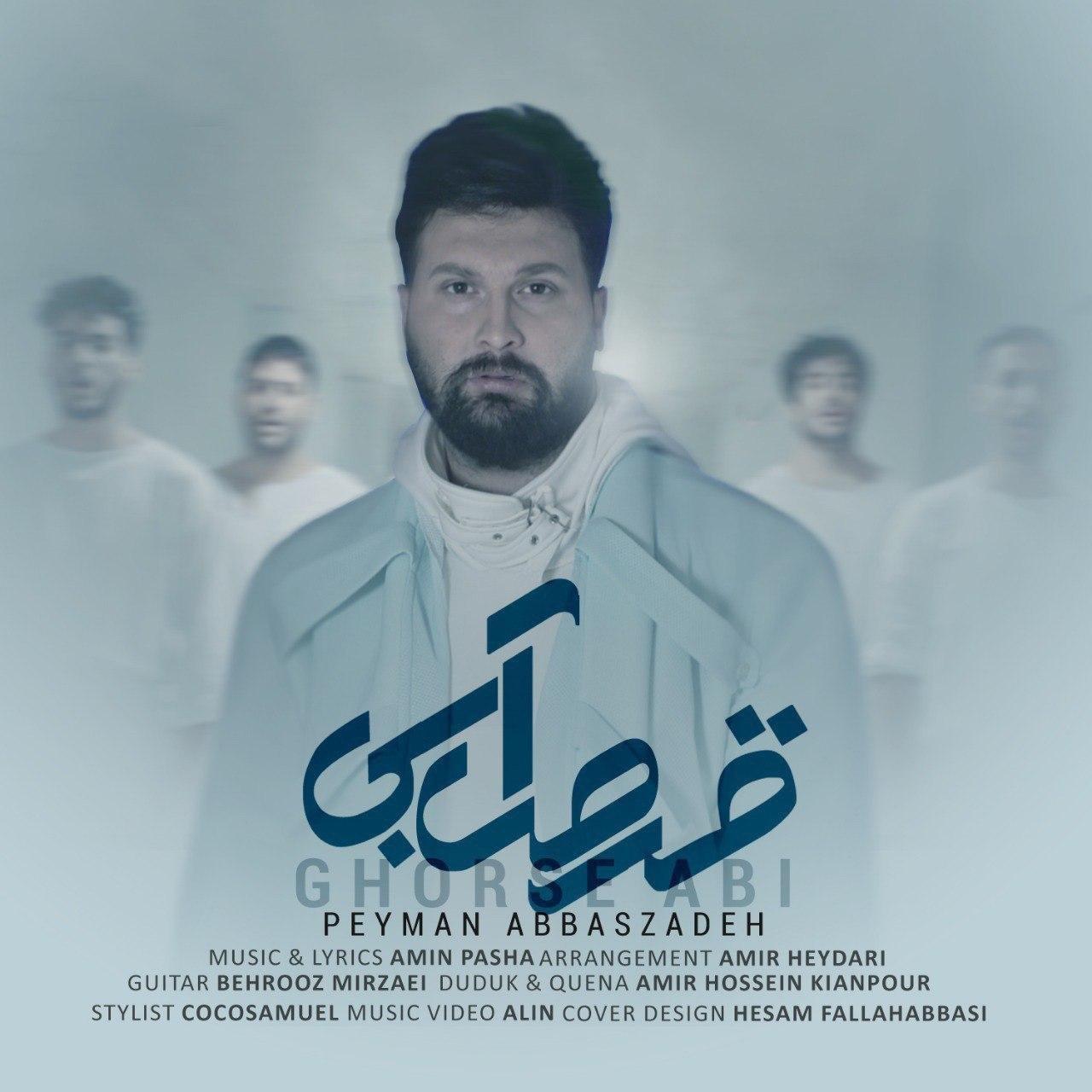 Peyman Abbaszadeh – Ghorse Abi