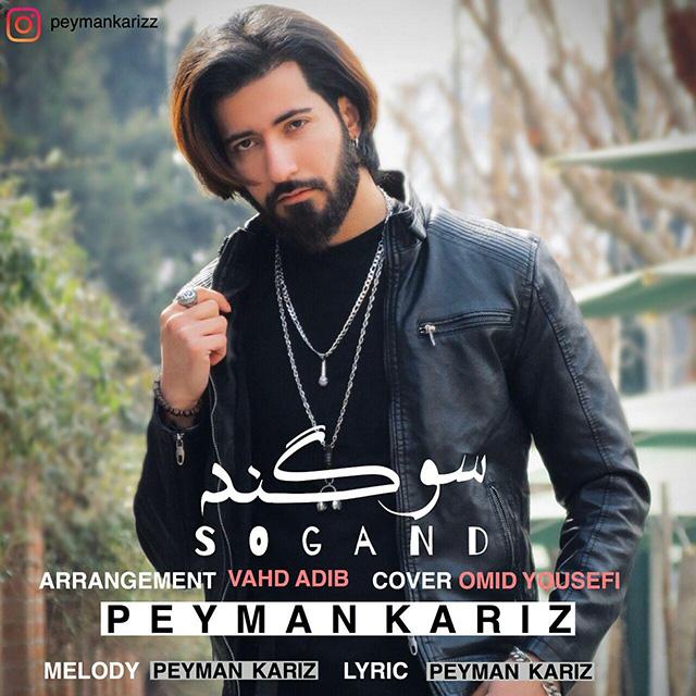 Peyman Kariz – Sogand