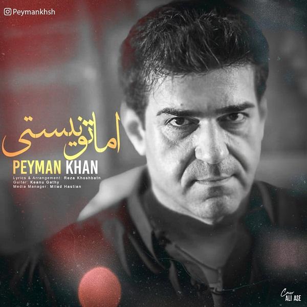 Peyman Khan – Ama To Nisti