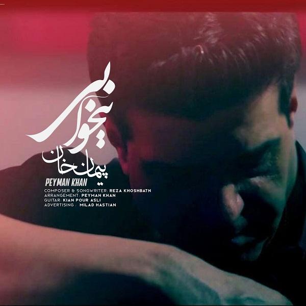 Peyman Khan – Bikhabi