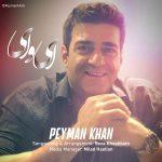 Peyman Khan – Ey Vay