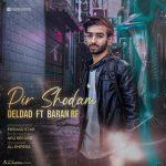 Porya Deldad – Pir Shodam