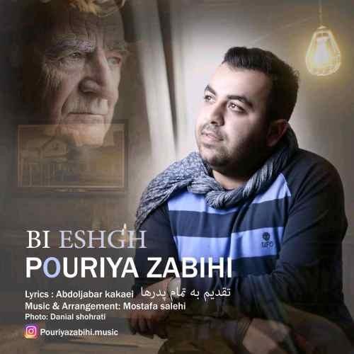 Pouriya Zabihi – Bi Eshgh