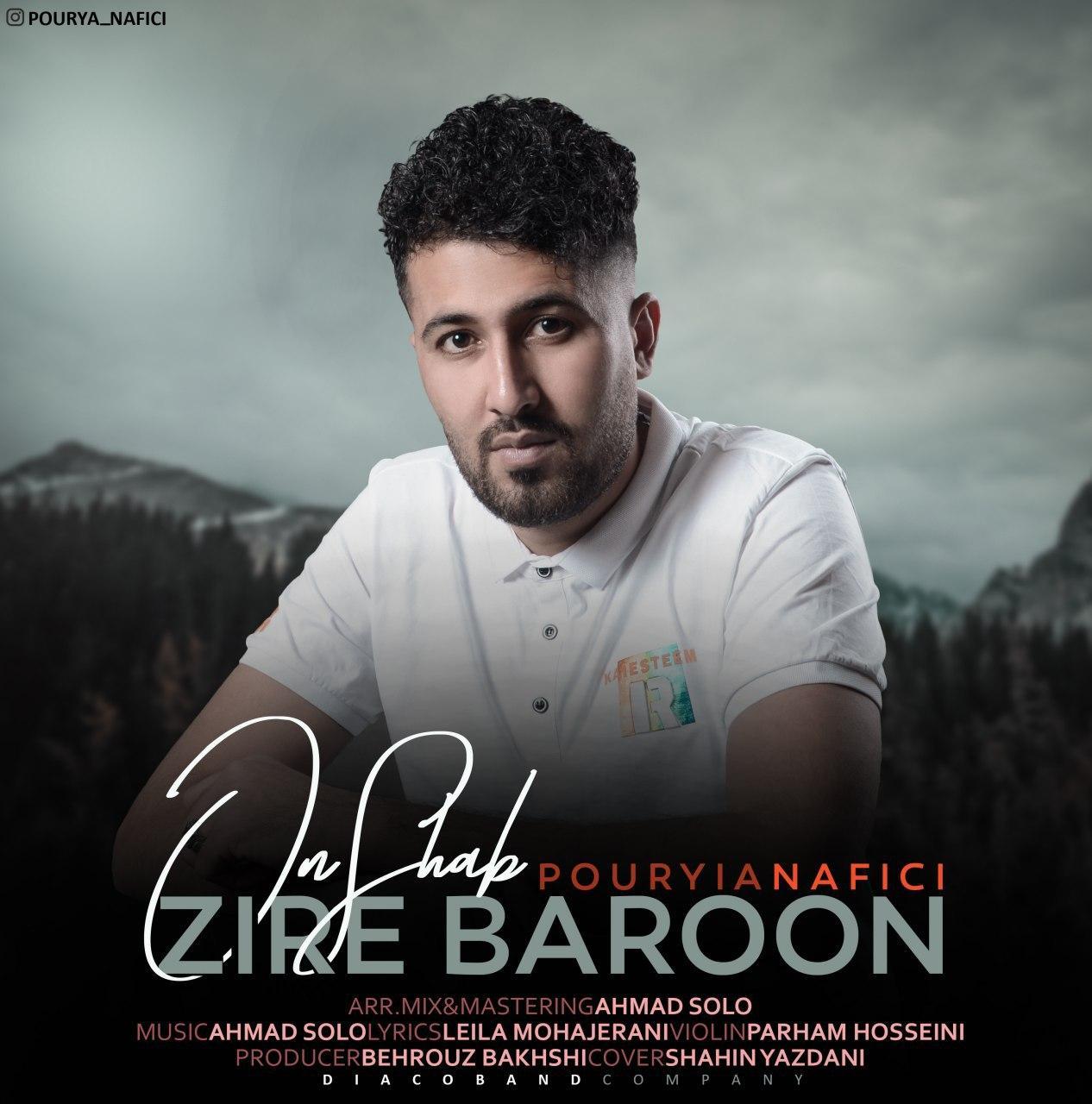 Pourya Nafisi – Zire baroon