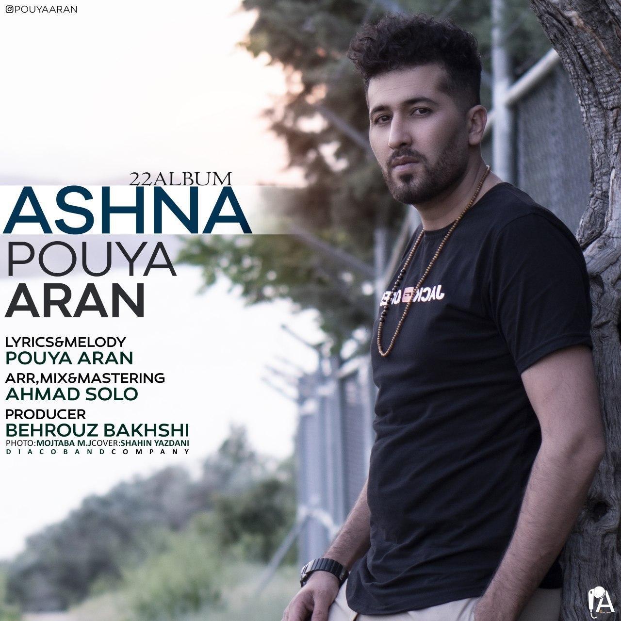 Pouya Aran – Ashna