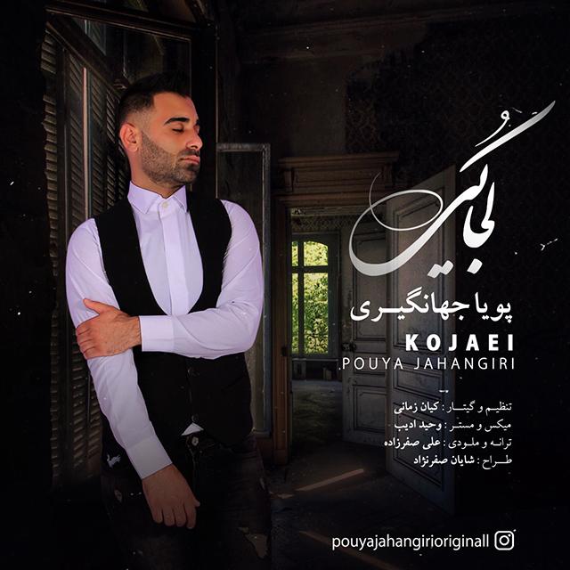 Pouya Jahangiri – Kojaei
