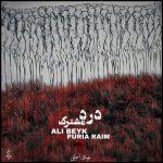 Puria Raim & Ali Beyk – Darde Moshtarak