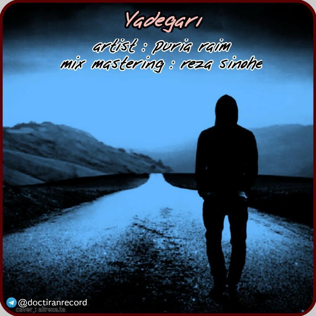Puria Raim – Yadegari