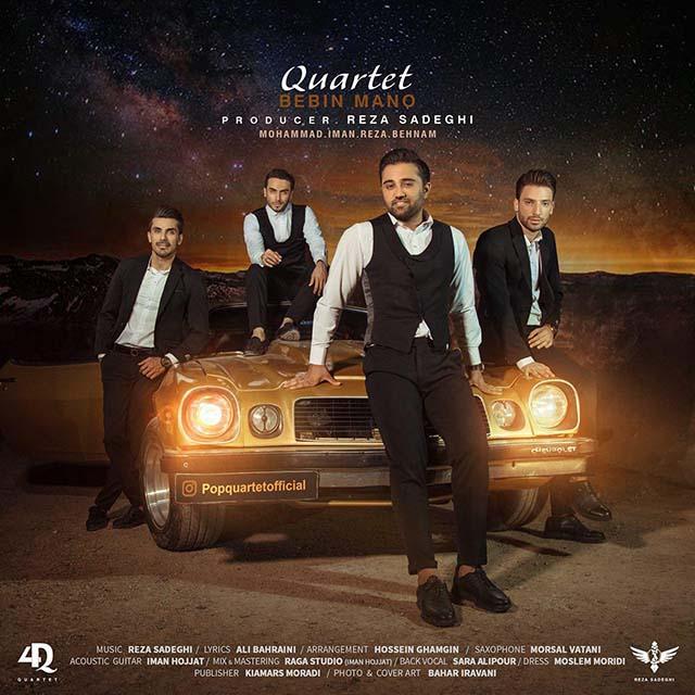 Quartet – Bebin Mano