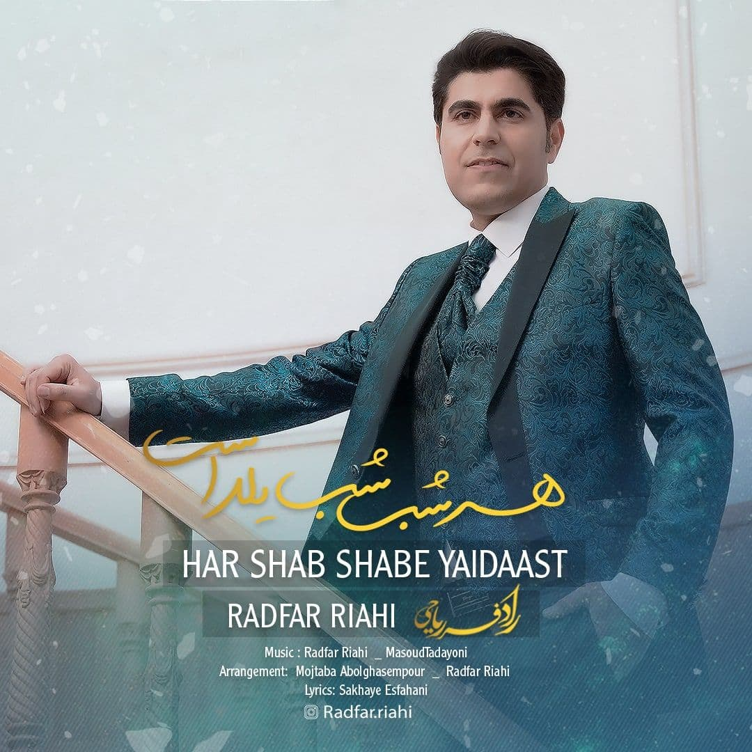 Radfar Riahi – Har Shab Shabe Yaldaast