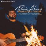 Ramin Ahmadi – Barnagard Pisham