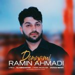 Ramin Ahmadi – Donyami