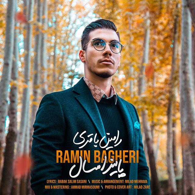 Ramin Bagheri – Paeize Emsal