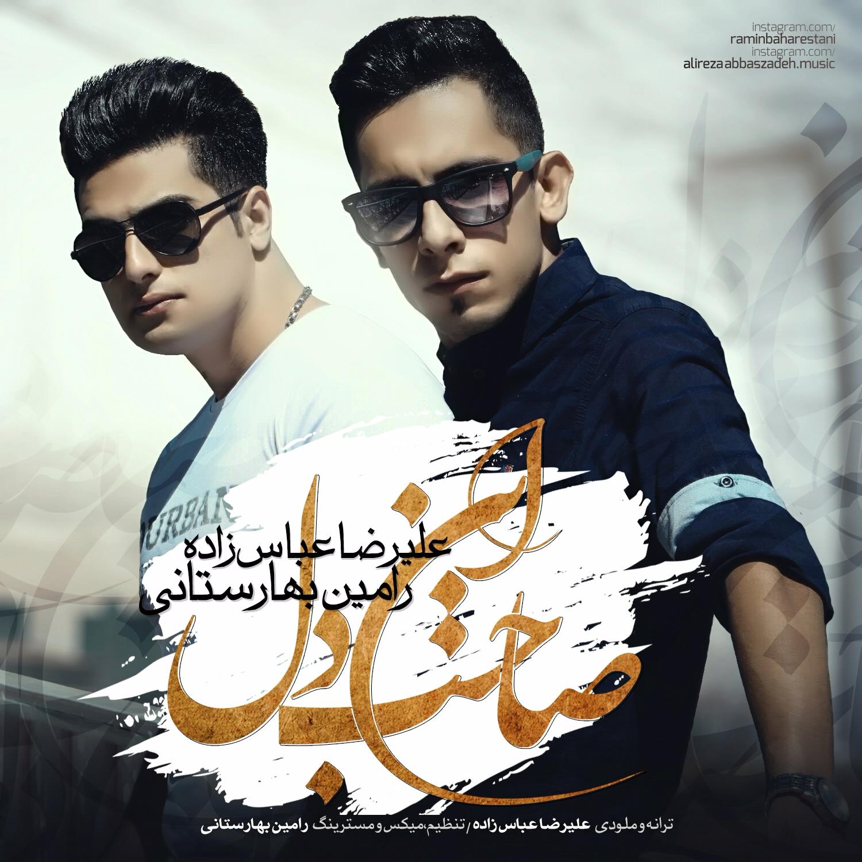 Ramin Baharestani & Alireza Abbaszadeh – Sahebe In Del