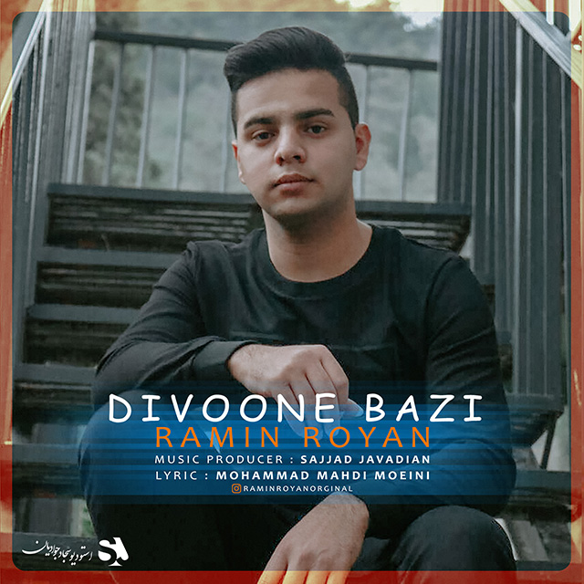 Ramin Royan – Divoone Bazi