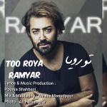 Ramyar – too roya