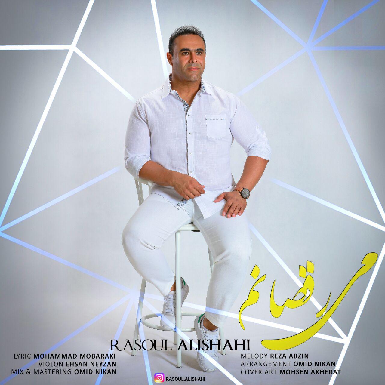 Rasoul Alishahi – Miraghsanam