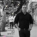 Rasoul Alishahi – Setareye Shab