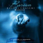 Rasoul Ghasemi – Baroon