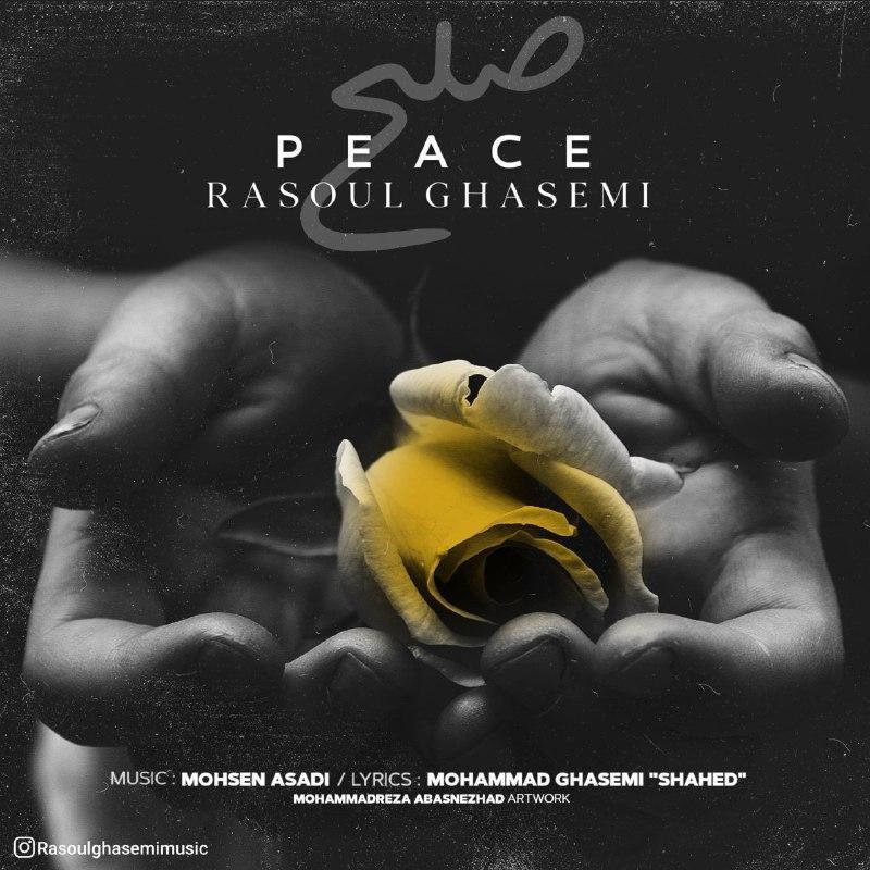 Rasoul Ghasemi – Solh