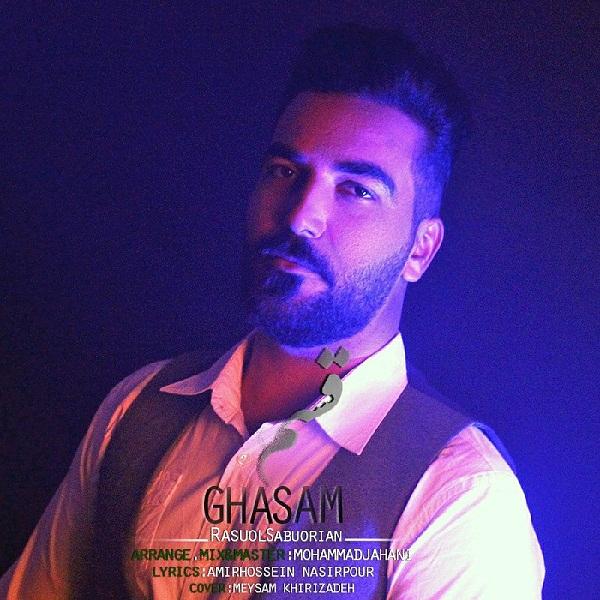 Rasoul Sabuorian – Ghasam