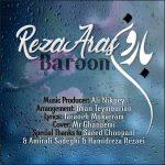 Resa Aras – Baroon
