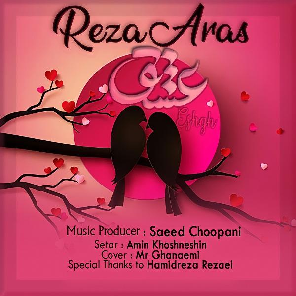 Reza Aras – Eshgh