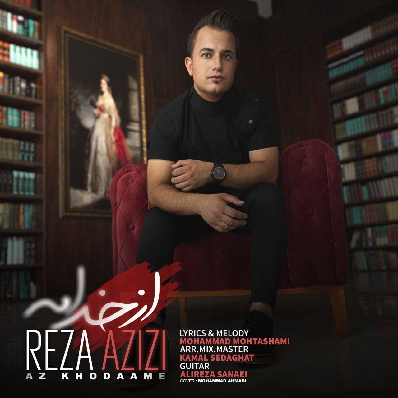 Reza Azizi – Az Khodame