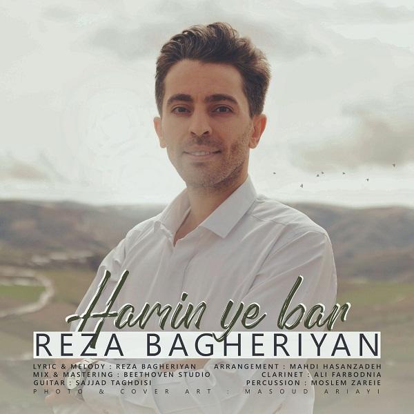 Reza Bagheriyan – Hamin Ye Bar