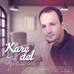 Reza Dalvand – Kare Del