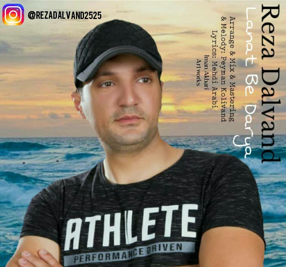Reza Dalvand – Lanat Be Darya