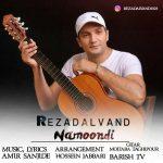 Reza Dalvand – Namoondi