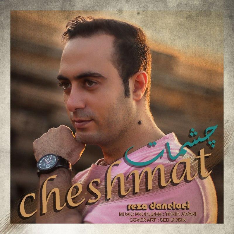 Reza Daneloei – Cheshmat