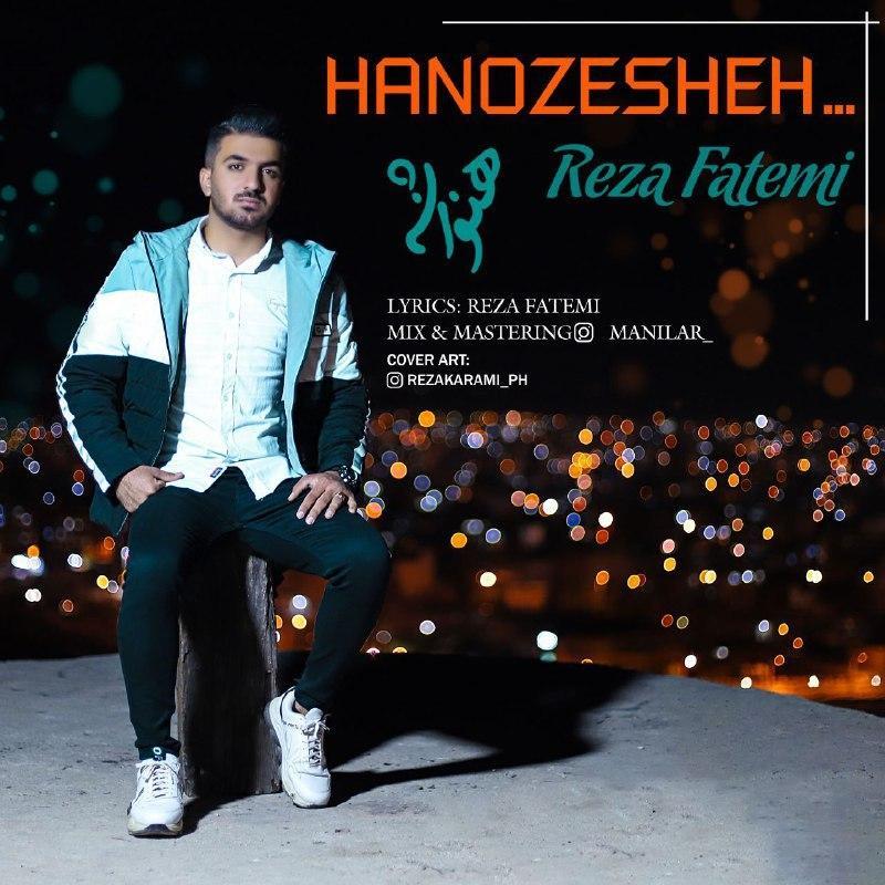 Reza Fatemi – Hanozesheh