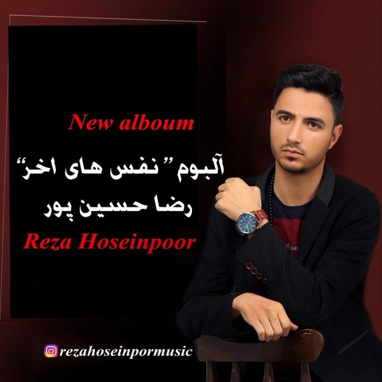 Reza Hoseinpoor – Nafas Haye Aakhar
