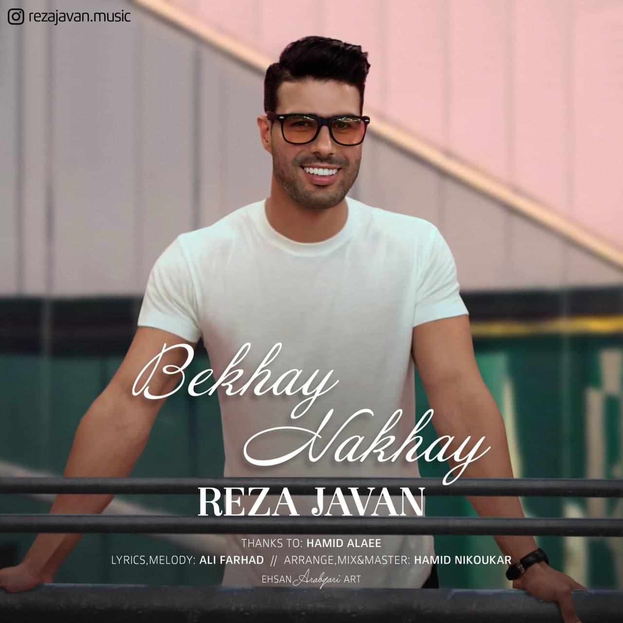 Reza Javan – Bekhay Nakhay
