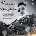 Reza Jowkar – Az To Shoro Shod