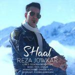 Reza Jowkar – SHaal
