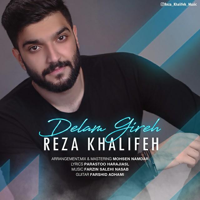 Reza Khalifeh – Delam Gireh