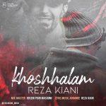 Reza Kiani – Khoshhalam
