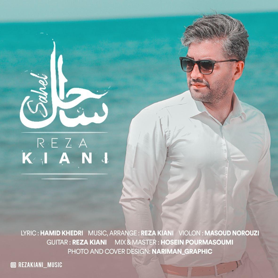 Reza Kiani – Sahel