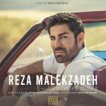 Reza Malekzadeh – Ashegh Ke Bashi