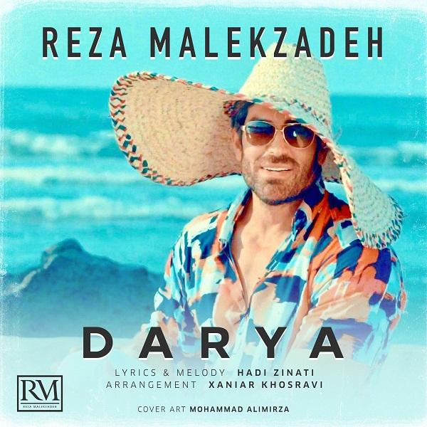 Reza Malekzadeh – Darya